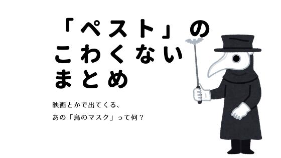 ペスト カミュ、宮崎嶺雄/訳 『ペスト』